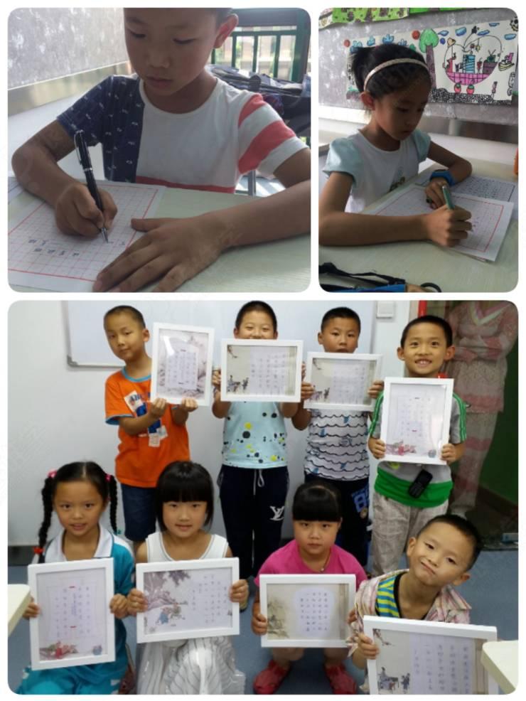 硬笔书法(铅笔字、钢笔字) (适合年龄5-8岁)  小学低年级特别是刚进入小学阶段的孩子们,在幼儿阶段没有太多的接触和训练写字的课程,在写字的握笔、坐姿的养成上是关键期,一旦没有在初期养成好的写字习惯,到后期纠正将是个大的难题  哈哈陶社硬笔书法课程的设置和对学员的课业要求以及老师授课的专业标准,较大可能性的解决了这一问题,孩子如果通过一到两年的有效学习,将为他(她)的一生打下良好的基础。