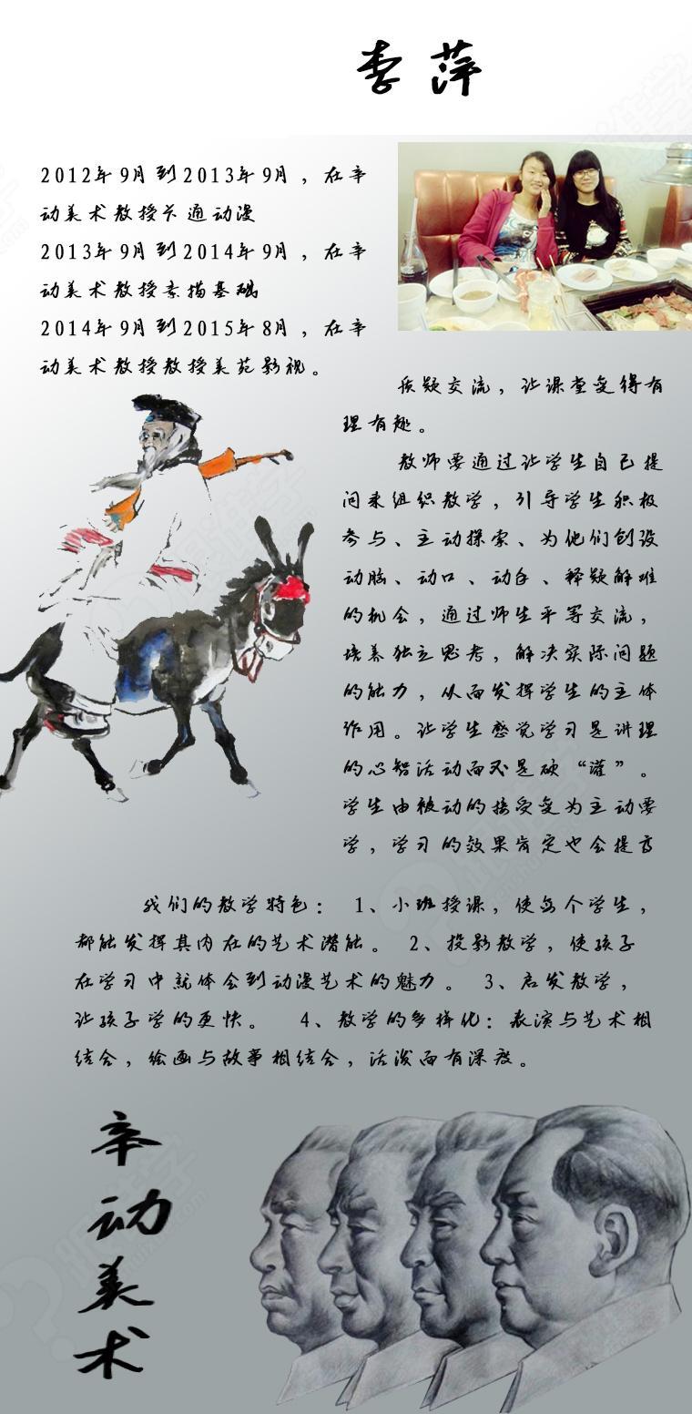 艺术签名设计李萍