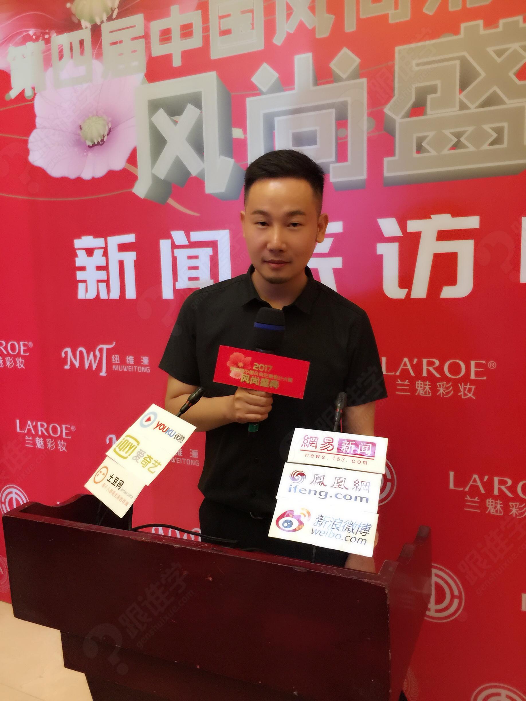 太原伍加伍化妝培訓 黑板報    中國   風尚形象設計大賽是在中華全國