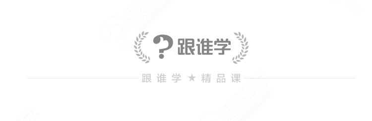 课程介绍头部矢量(1).jpg