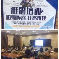 Cindy Chai老师 邀请雅思讲师