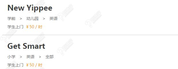 刘燕手写签名设计