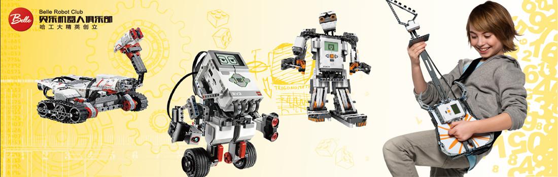 重庆贝乐乐高机器人