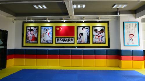 跆拳道幼儿班——b教室