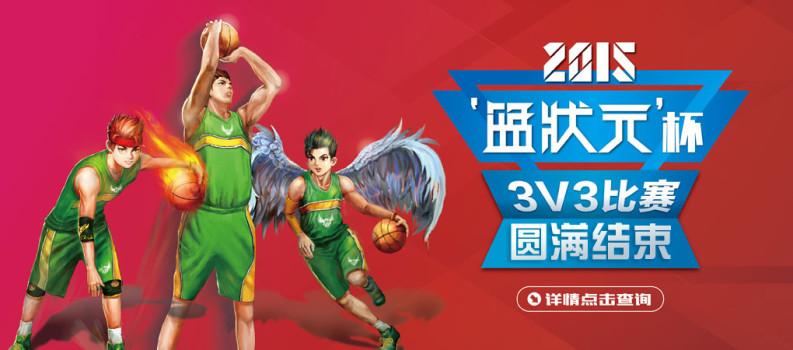 【上海李秋平篮球俱乐部】上海李秋平篮球俱乐部