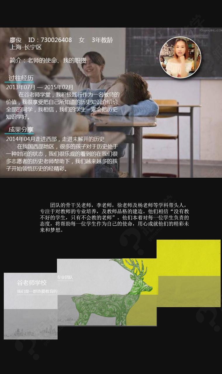 谁钢琴简谱廖俊涛