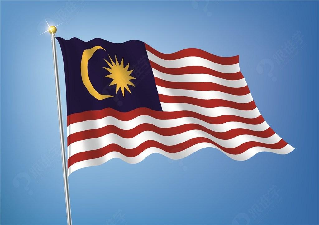 马来西亚培训学校委托汉之梦聘中文老师
