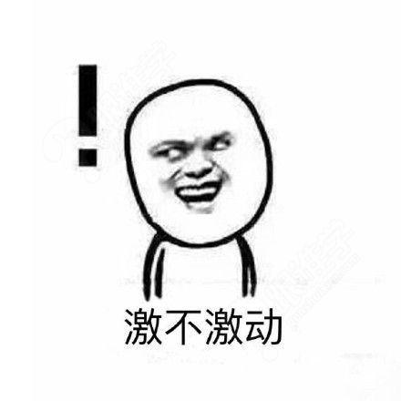 中文真的是太强大太可怕了