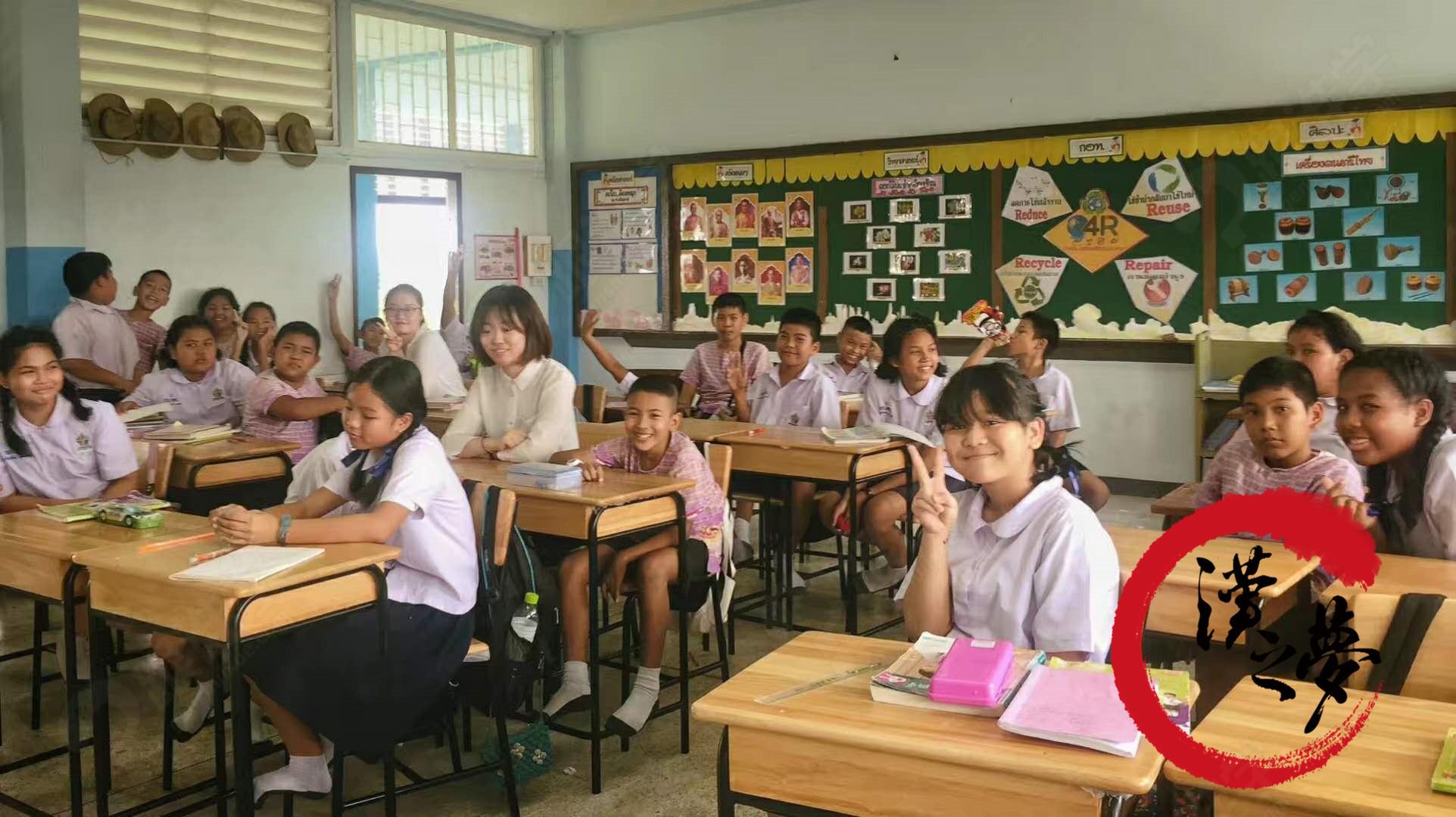 【泰国芭提雅】语言学校实习