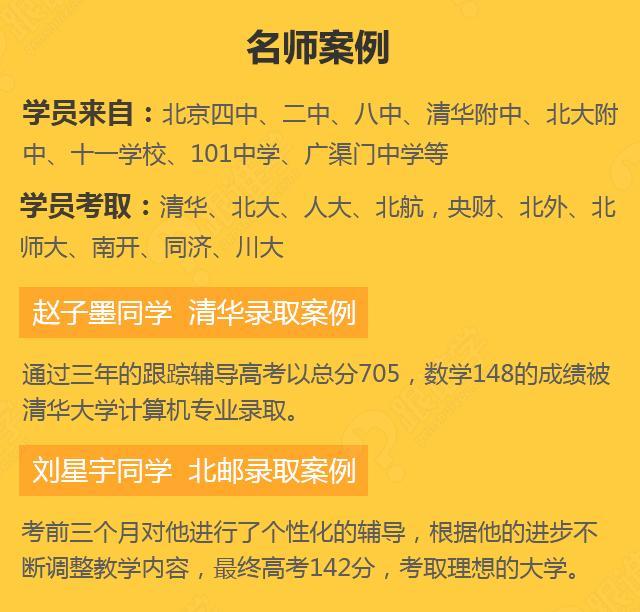 北京焦金禄公立学校老师平台昵称【焦老师】2.jpg