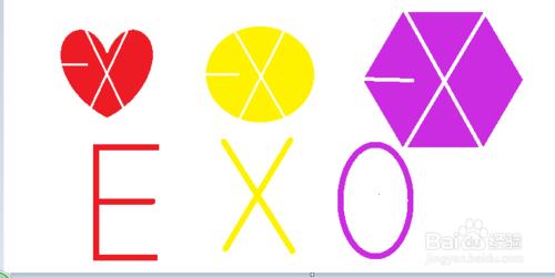 教你画EXO标志2015 听语音图片