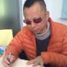 上海国学辅导班
