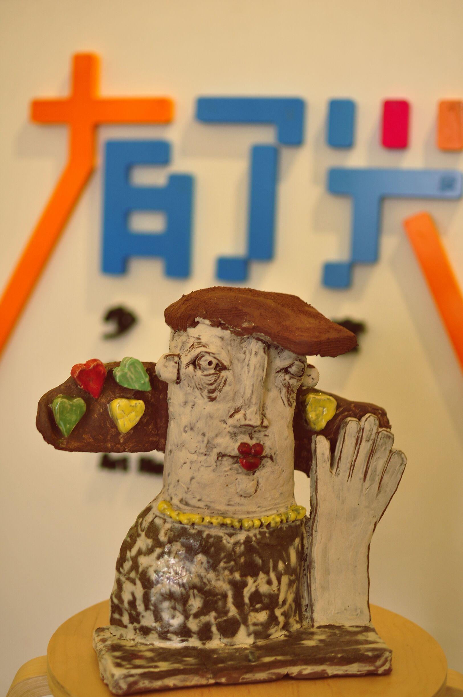 宁波课程 艺术培训 雕塑培训 陶艺培训  有了光少儿创意艺术馆 开设了