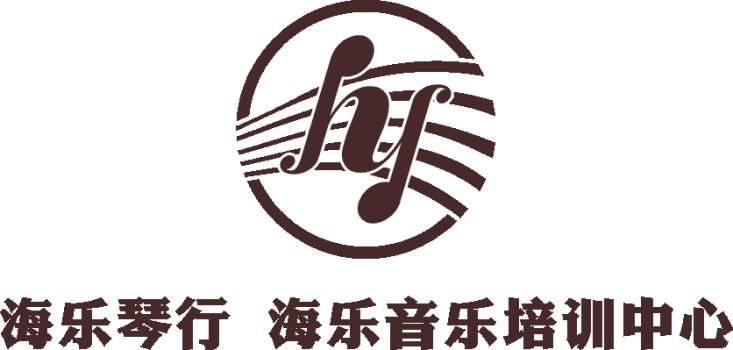 欧式琴行logo