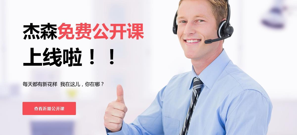 确定细节 手机号: 图形验证码: 机构黑板报: 【新闻资讯】【美国总统