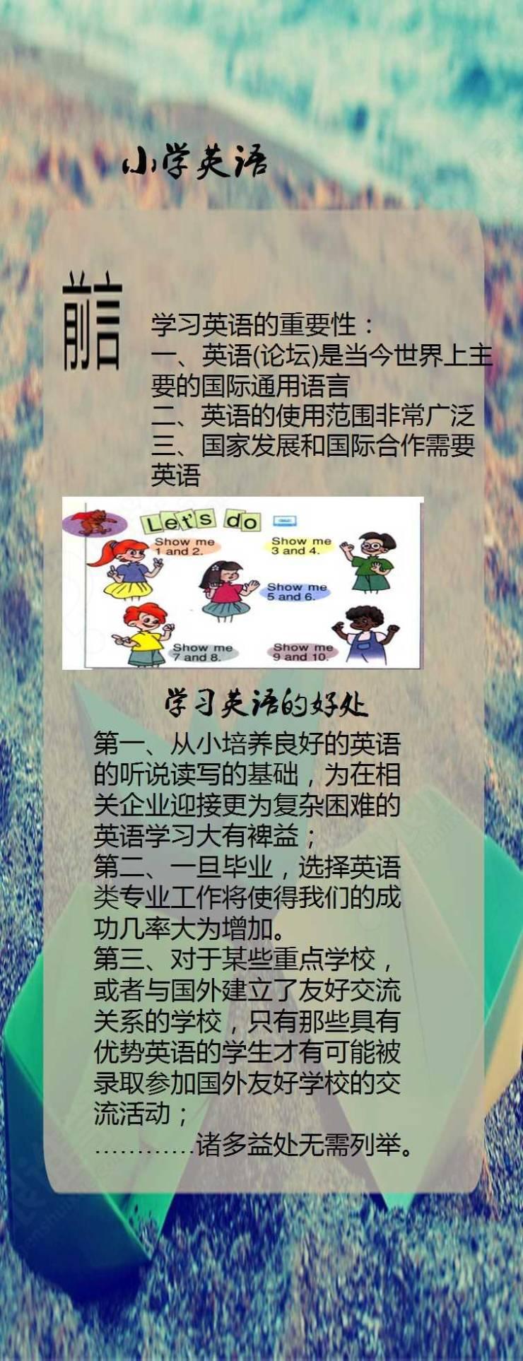 鹤城区卢萍的地图