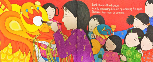 【视频】英文绘本课堂:春节主题绘本
