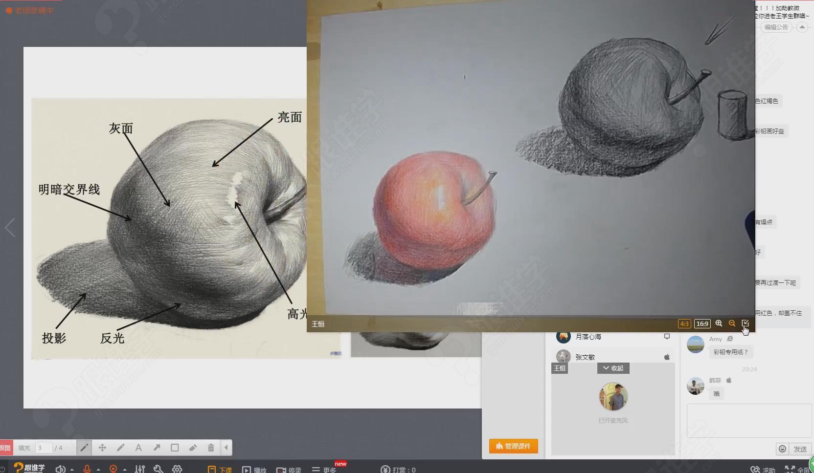 基础学员,从绘画的根本解答大家在手绘学习过程中的