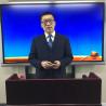 北京公务员培训