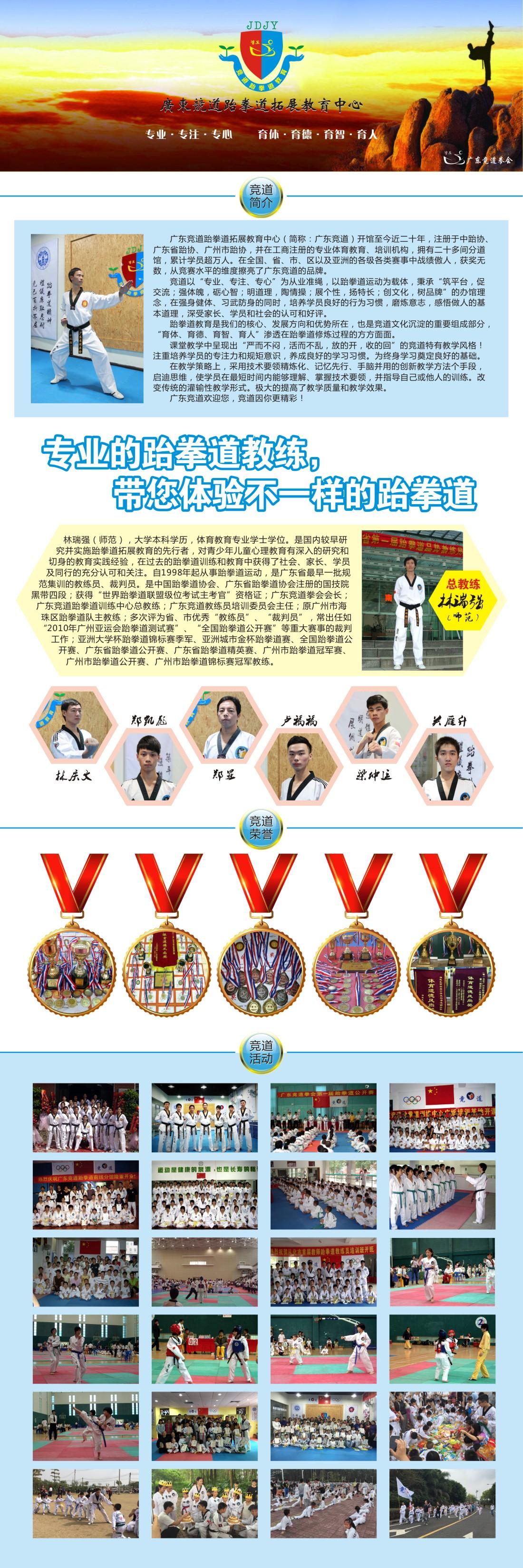 游戏茶苑斗牛的玩法简介 - 棋牌游戏玩法介绍的日志 - 网易博客游戏茶苑斗牛的玩法简介 - 棋牌游戏玩法介绍的日志 - 网易博客牛牛游戏介绍 牛牛(牛牛游戏下载)是流行于浙南一带的游戏,玩家要是可以将手中的五张牌,以三张一卡、两张一卡的形势排列成10的倍数,此种牌就被称为斗牛。 玩牛牛.