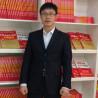 香洲区公务员培训