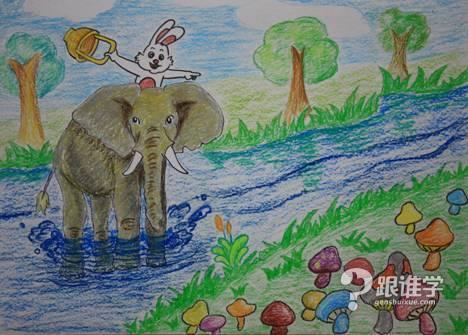 大象背小白兔过河.jpg