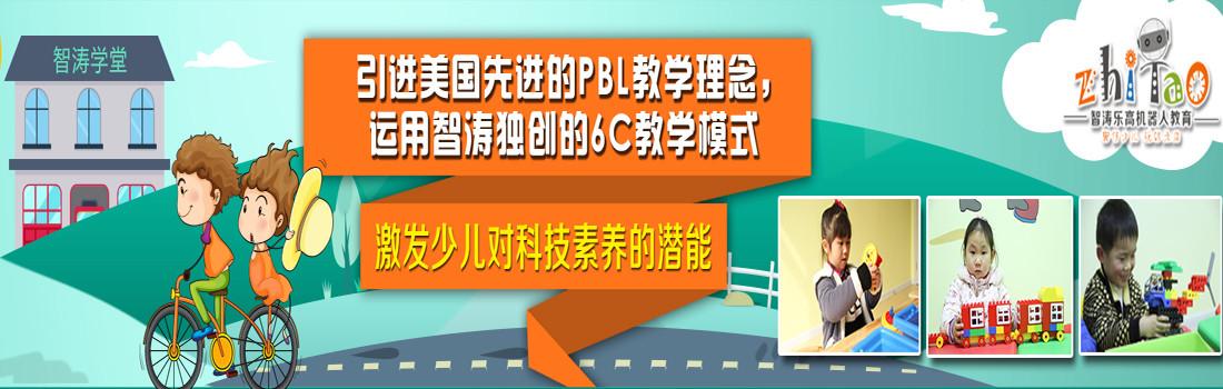 乐高教育培训机构海报
