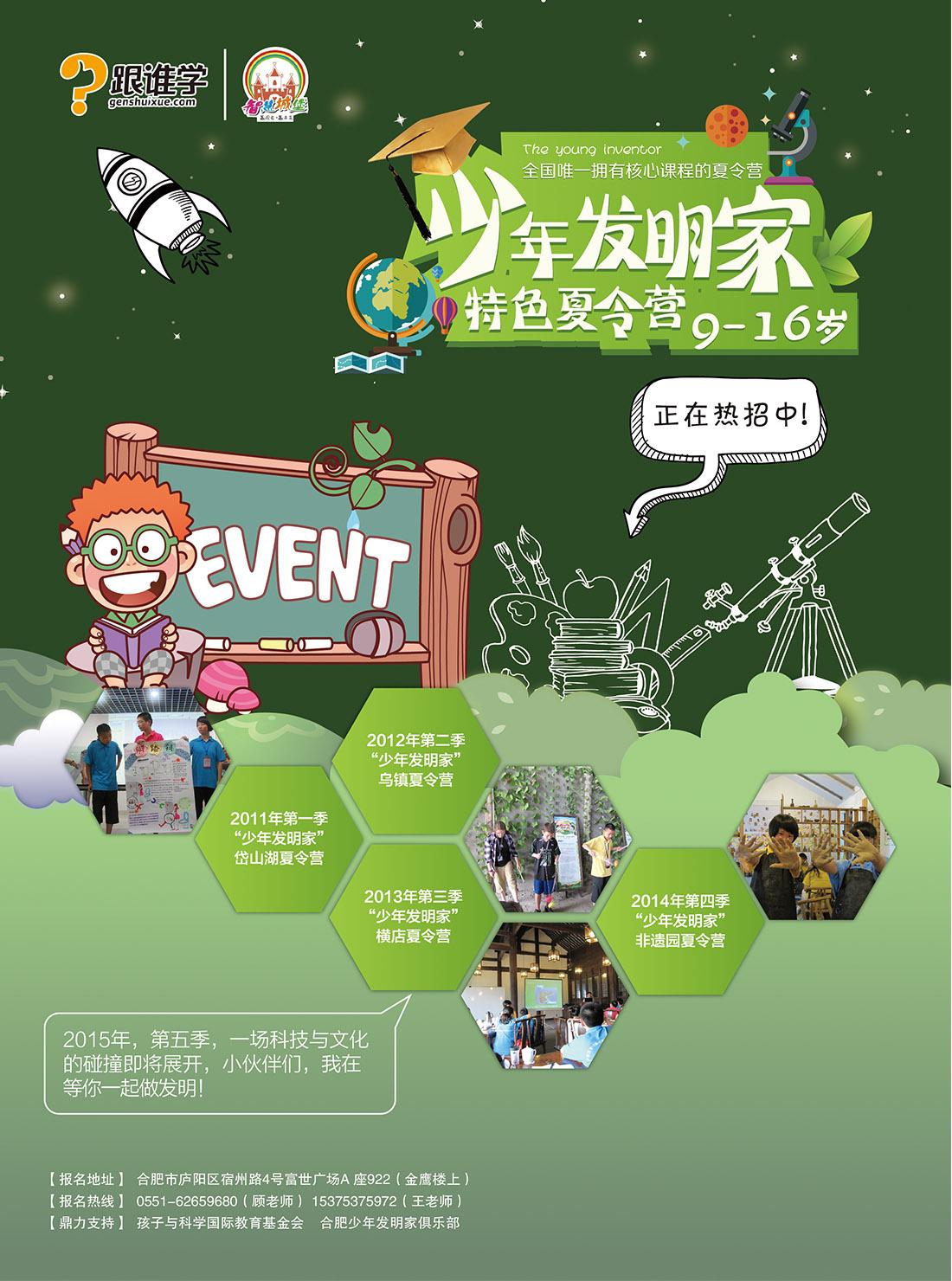 江苏扬州邗江区瘦西湖风景区