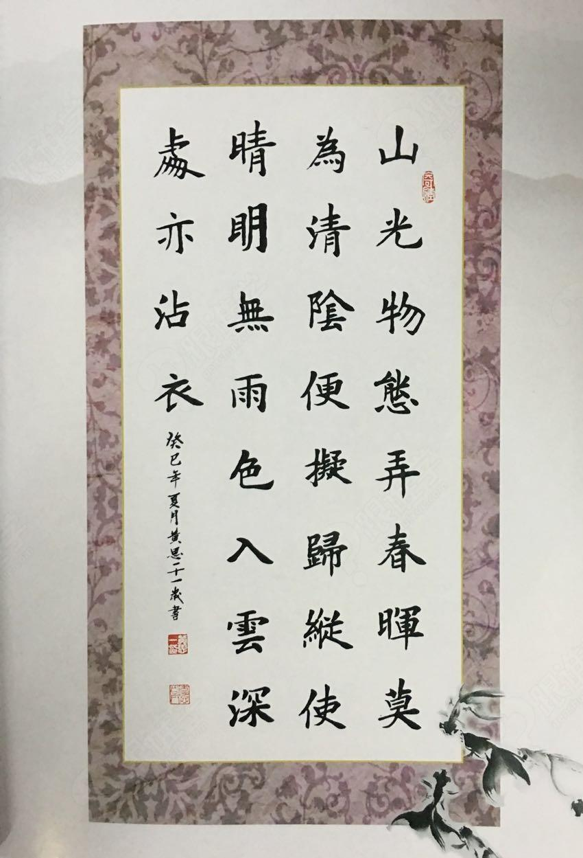 广州生物岛 李纬德