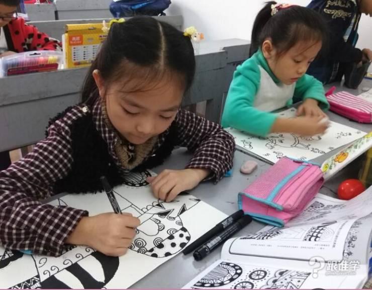湖北 徐俊兰 创意画 儿童画 水粉画