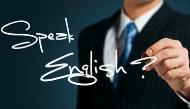 最易出錯的20種英語口語表達,你GET了嗎?
