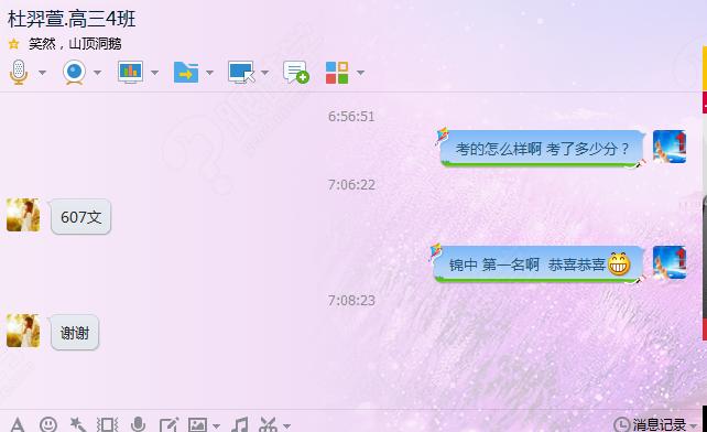杜羿萱607.png