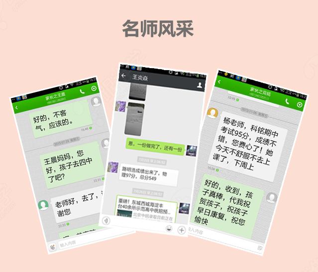 北京-杨慧-3_02.png